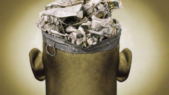 Размышления у мусорной корзины… Зачем мы храним документы